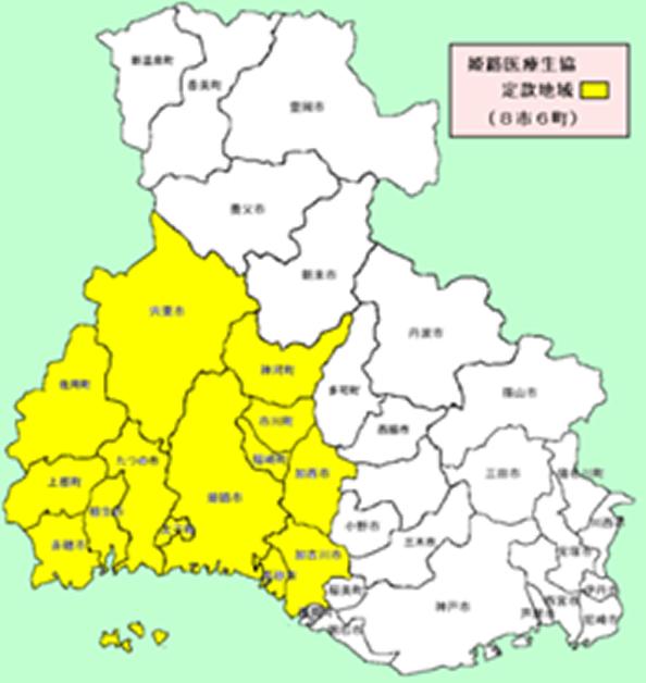 姫路医療生協の活動区域の地図