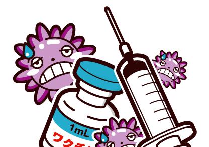 あぼし診療所からのお知らせ(インフルエンザ予防接種について)