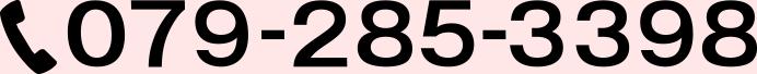 079-285-3398