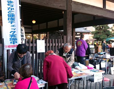 まちかど健康チェック(亀山本徳寺の朝市)