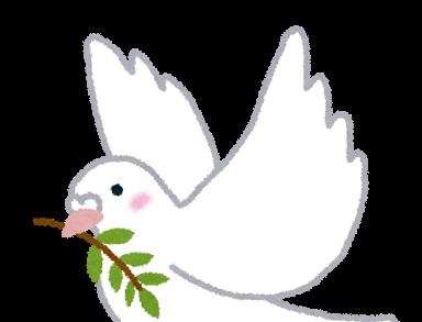 憲法・平和学習会のお知らせ